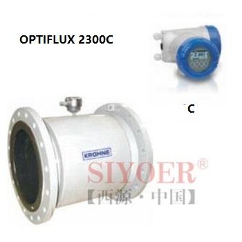 科隆电磁流量计OPTIFLUX 2300C