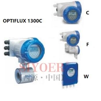 科隆电磁流量计OPTIFLUX 1300C